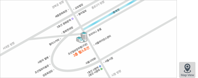 헬스조선 위치 지도