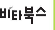 비타북스 로고