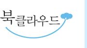 북클라우드 로고